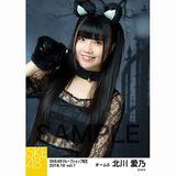 SKE48 2018年10月度 net shop限定個別生写真5枚セットvol.1 北川愛乃