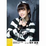 SKE48 2018年10月度 net shop限定個別生写真5枚セットvol.1 坂本真凛
