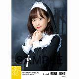SKE48 2018年10月度 net shop限定個別生写真5枚セットvol.1 都築里佳