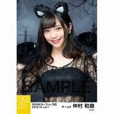 SKE48 2018年10月度 net shop限定個別生写真5枚セットvol.1 仲村和泉