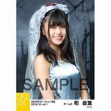 SKE48 2018年10月度 net shop限定個別生写真5枚セットvol.1 町音葉