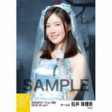 SKE48 2018年10月度 net shop限定個別生写真5枚セットvol.1 松井珠理奈