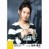 SKE48 2018年10月度 net shop限定個別生写真5枚セットvol.1 松本慈子