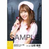 SKE48 2018年10月度 net shop限定個別生写真5枚セットvol.1 山田樹奈