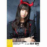 SKE48 2018年10月度 net shop限定個別生写真5枚セットvol.1 荒井優希