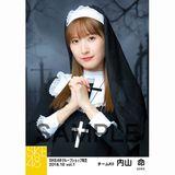 SKE48 2018年10月度 net shop限定個別生写真5枚セットvol.1 内山命