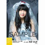 SKE48 2018年10月度 net shop限定個別生写真5枚セットvol.1 大芝りんか