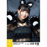 SKE48 2018年10月度 net shop限定個別生写真5枚セットvol.1 太田彩夏