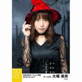 SKE48 2018年10月度 net shop限定個別生写真5枚セットvol.1 大場美奈