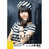 SKE48 2018年10月度 net shop限定個別生写真5枚セットvol.1 小畑優奈