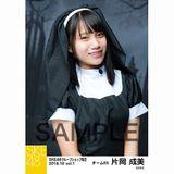 SKE48 2018年10月度 net shop限定個別生写真5枚セットvol.1 片岡成美