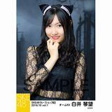 SKE48 2018年10月度 net shop限定個別生写真5枚セットvol.1 白井琴望