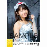 SKE48 2018年10月度 net shop限定個別生写真5枚セットvol.1 惣田紗莉渚