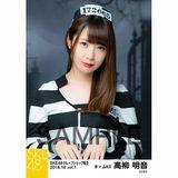 SKE48 2018年10月度 net shop限定個別生写真5枚セットvol.1 高柳明音