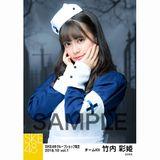 SKE48 2018年10月度 net shop限定個別生写真5枚セットvol.1 竹内彩姫