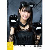 SKE48 2018年10月度 net shop限定個別生写真5枚セットvol.1 中野愛理