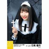 SKE48 2018年10月度 net shop限定個別生写真5枚セットvol.1 日高優月