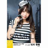 SKE48 2018年10月度 net shop限定個別生写真5枚セットvol.1 松村香織