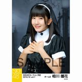 SKE48 2018年10月度 net shop限定個別生写真5枚セットvol.1 相川暖花