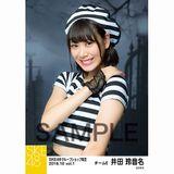 SKE48 2018年10月度 net shop限定個別生写真5枚セットvol.1 井田玲音名