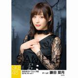 SKE48 2018年10月度 net shop限定個別生写真5枚セットvol.1 鎌田菜月