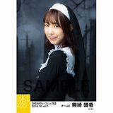 SKE48 2018年10月度 net shop限定個別生写真5枚セットvol.1 熊崎晴香