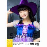 SKE48 2018年10月度 net shop限定個別生写真5枚セットvol.1 倉島杏実