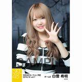 SKE48 2018年10月度 net shop限定個別生写真5枚セットvol.1 白雪希明