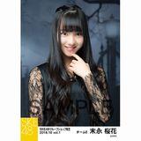 SKE48 2018年10月度 net shop限定個別生写真5枚セットvol.1 末永桜花