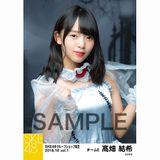 SKE48 2018年10月度 net shop限定個別生写真5枚セットvol.1 髙畑結希