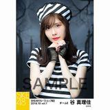 SKE48 2018年10月度 net shop限定個別生写真5枚セットvol.1 谷真理佳