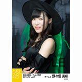SKE48 2018年10月度 net shop限定個別生写真5枚セットvol.1 野々垣美希