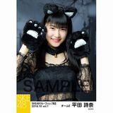 SKE48 2018年10月度 net shop限定個別生写真5枚セットvol.1 平田詩奈