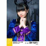 SKE48 2018年10月度 net shop限定個別生写真5枚セットvol.1 深井ねがい