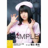 SKE48 2018年10月度 net shop限定個別生写真5枚セットvol.1 福士奈央