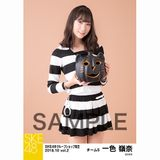 SKE48 2018年10月度 net shop限定個別生写真5枚セットvol.2 一色嶺奈