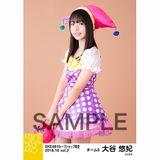 SKE48 2018年10月度 net shop限定個別生写真5枚セットvol.2 大谷悠妃