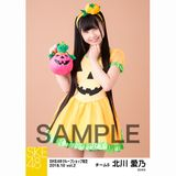 SKE48 2018年10月度 net shop限定個別生写真5枚セットvol.2 北川愛乃