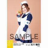 SKE48 2018年10月度 net shop限定個別生写真5枚セットvol.2 北川綾巴