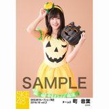 SKE48 2018年10月度 net shop限定個別生写真5枚セットvol.2 町音葉