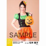 SKE48 2018年10月度 net shop限定個別生写真5枚セットvol.2 松本慈子
