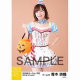 SKE48 2018年10月度 net shop限定個別生写真5枚セットvol.2 青木詩織