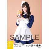 SKE48 2018年10月度 net shop限定個別生写真5枚セットvol.2 荒井優希