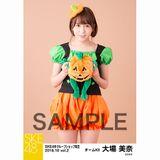 SKE48 2018年10月度 net shop限定個別生写真5枚セットvol.2 大場美奈