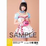SKE48 2018年10月度 net shop限定個別生写真5枚セットvol.2 小畑優奈