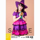 SKE48 2018年10月度 net shop限定個別生写真5枚セットvol.2 片岡成美