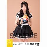 SKE48 2018年10月度 net shop限定個別生写真5枚セットvol.2 白井琴望
