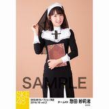 SKE48 2018年10月度 net shop限定個別生写真5枚セットvol.2 惣田紗莉渚