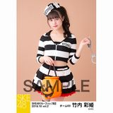 SKE48 2018年10月度 net shop限定個別生写真5枚セットvol.2 竹内彩姫