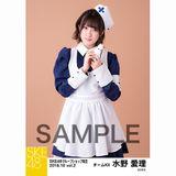 SKE48 2018年10月度 net shop限定個別生写真5枚セットvol.2 水野愛理